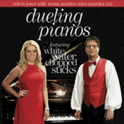 DUELING PIANOS CD